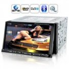 Mammoth - 7 Inch HD Touchscreen Car DVD with GPS + DVB-T  [CVSF-C98]
