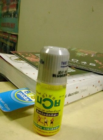 Muay Thai boxing liniment Oil muscular pains