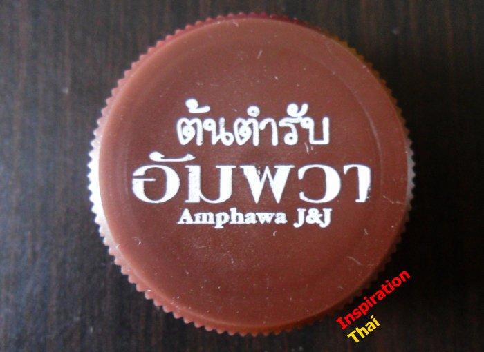 THAI LOCAL TEA PLASTIC BOTTLE CAP - RARE