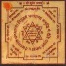 Sri Kuber Yantra on Bhojpatra
