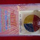 ASHTADHATU 24 C GOLD PLATED SHRI KARYA SIDHI YANTRA