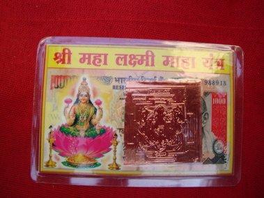 Maha Laxmi yantra