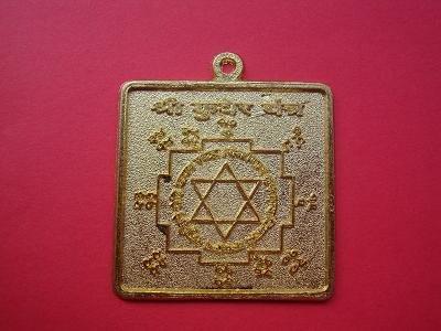 ASHTADHATU 24 C GOLD PLATED SHRI KUBER YANTRA