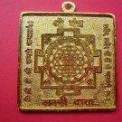 ASHTADHATU 24 C GOLD PLATED SHRI SRI YANTRA