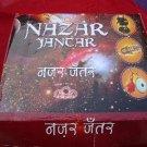 Nazar suraksha Junter + yantra + suraksha potli