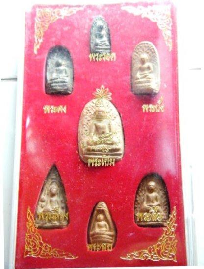 PRA LAN-NA Powerful Wealth Thai Amulet Full Box Set