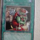 Jar Robber  (Common) Japanese 303-037