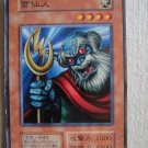 The Immortal of Thunder  (Common) Japanese