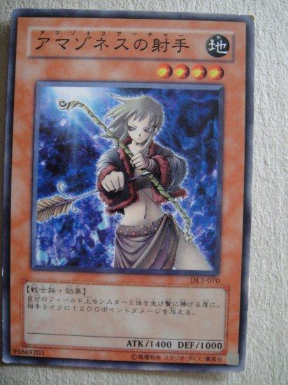 Amazoness Archer (Common) Japanese DL3-070