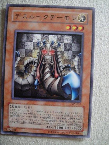 Desrook Archfiend (Common) Japanese 305-017
