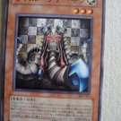 Desrook Archfiend (Common) Japanese 305-017