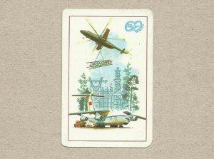AEROFLOT SOVIET AIRLINES 1983 CREDIT CARD SIZE POCKET CALENDAR CARD