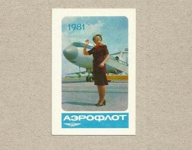 AEROFLOT SOVIET AIRLINES 1981 UKRAINIAN LANGUAGE CREDIT CARD SIZE POCKET CALENDAR