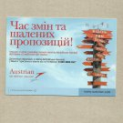 AUSTRIAN AIRLINES UKRAINIAN LANGUAGE SIGNPOST TO THE WORLD ADVERTISING POSTCARD