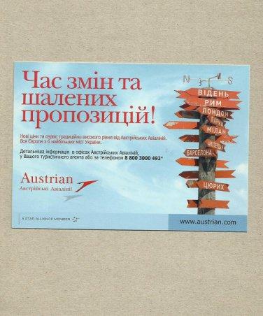 AUSTRIAN AIRLINES UKRAINIAN LANGUAGE SIGNPOST TO THE WORLD ADVERTISING POSTCARD
