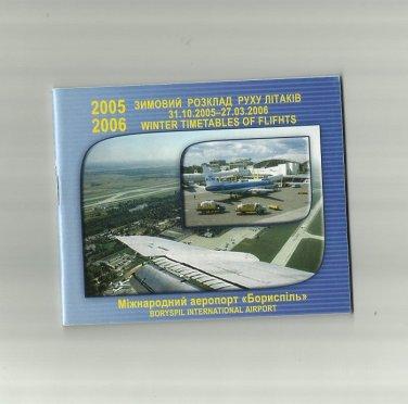 BORYSPIL INTERNATIONAL AIRPORT KIEV UKRAINE WINTER TIMETABLE 2005 2006 MINT CONDITION