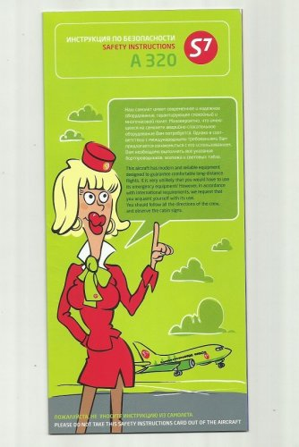 S7 SIBERIA AIRLINES AIRBUS A320 AIRLINE SAFETY CARD