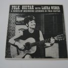 Laura Weber - Folk Guitar Lessons - 1966 (Vinyl Records)