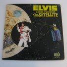 Elvis Presley - Aloha From Hawaii Via Satellite - Circa 1973