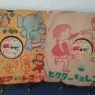 Set of 2 Vintage 1952 -  Japanese Children's records - 78 RPM Shellac