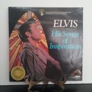 Elvis Presley - His Songs Of Inspiration - Circa 1977