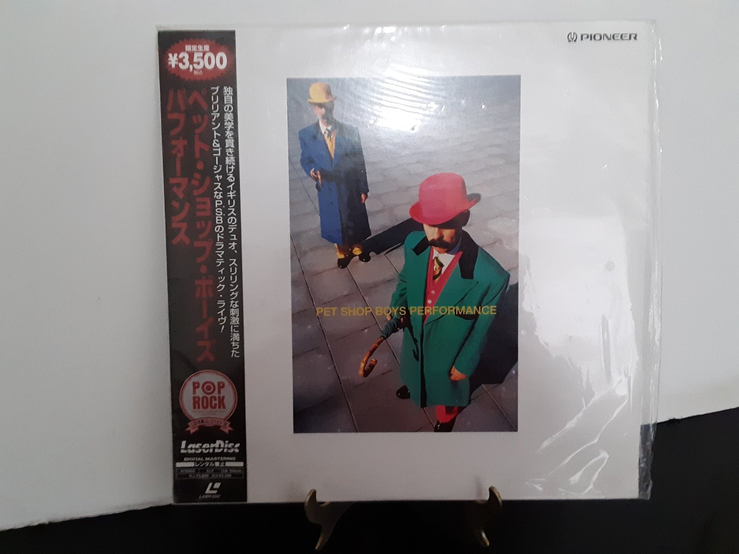 Pet Shop Boys - Performance - Japan Pressing - Circa 1993 - LASERDISC