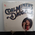 Coal Miners Daughter - Motion Picture Soundtrack - Circa 1980