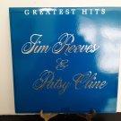 Patsy Cline & Jim Reeves - Greatest Hits - Circa 1981