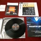 Japan Pressing - Billy Joel - The Nylon Curtain - Mastersound Digital Mastering - Circa 1982
