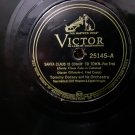 Benny Goodman - Santa Claus Is Comin To Town / Jingle Bells - 78rpm - Circa 1941