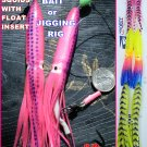 Innovative DEEP-DROP HI-LO BOTTOM RIG,USE FOR BAIT OR JIGGING*COD,POLLOCK,ETC,*