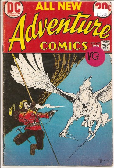Adventure Comics # 425, 4.0 VG
