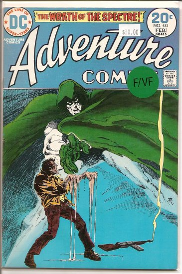 Adventure Comics # 431, 7.0 FN/VF