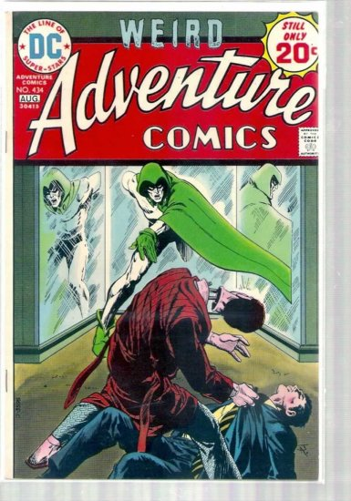 ADVENTURE COMICS # 434, 7.0 FN/VF