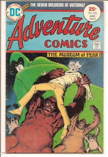 Adventure Comics # 438, 4.5 VG +