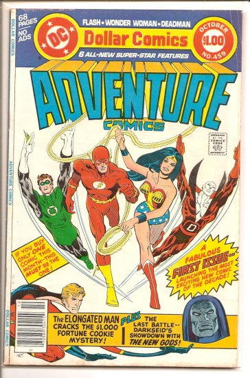 Adventure Comics # 459, 4.5 VG +