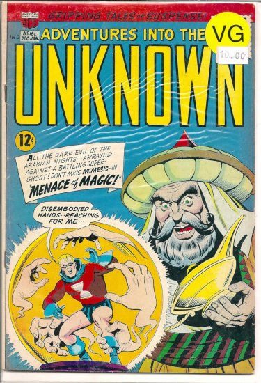Adventures into the Unknown # 161, 4.0 VG