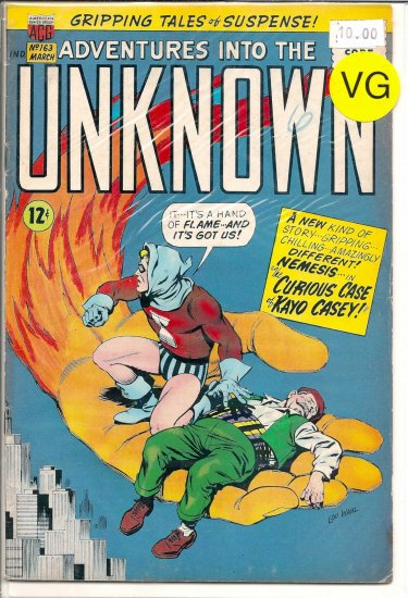 Adventures into the Unknown # 163, 4.0 VG