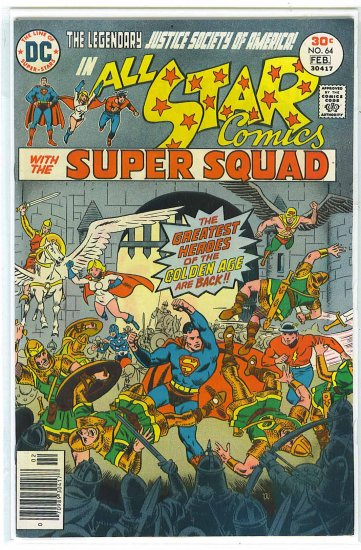 All Star Comics # 64, 7.5 VF -