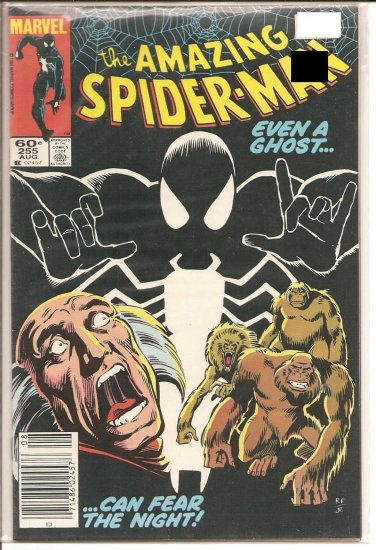 Amazing Spider-Man # 255, 9.2 NM -