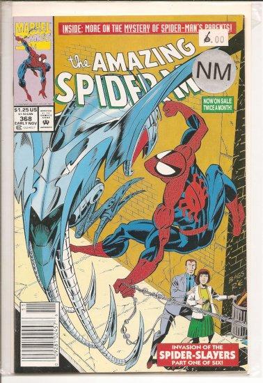 Amazing Spider-Man # 368, 9.4 NM