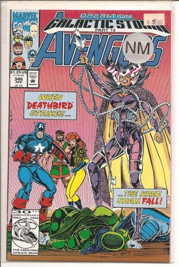 Avengers # 346, 9.4 NM