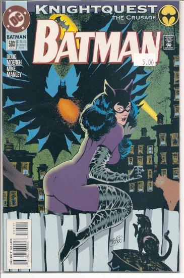 Batman # 503, 9.4 NM