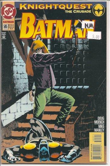 Batman # 505, 9.4 NM