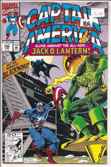 Captain America # 396, 9.4 NM
