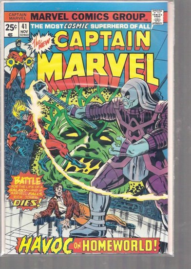 CAPTAIN MARVEL # 41, 5.0 VG/FN