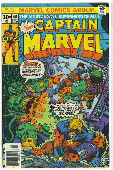 Captain Marvel # 46, 6.5 FN +