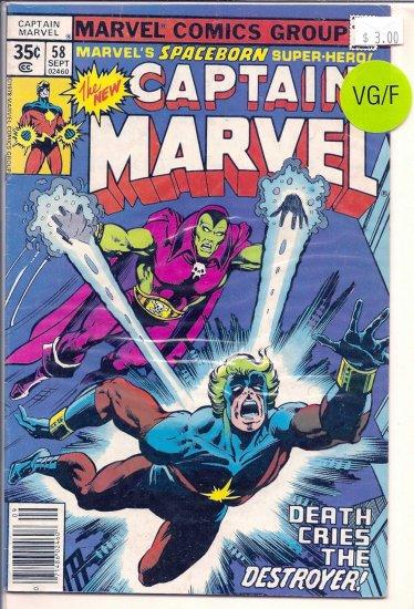 Captain Marvel # 58, 5.0 VG/FN