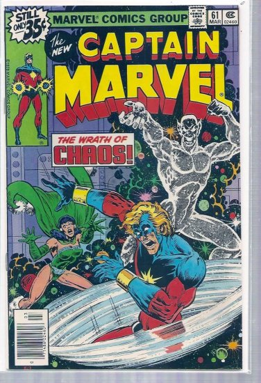 CAPTAIN MARVEL # 61, 7.0 FN/VF