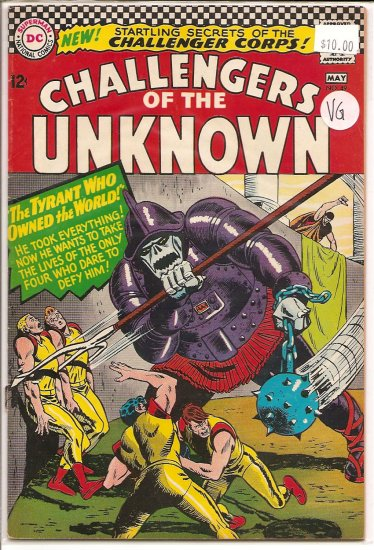 Challengers of the Unknown # 49, 4.0 VG
